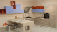 Cucina Papaia